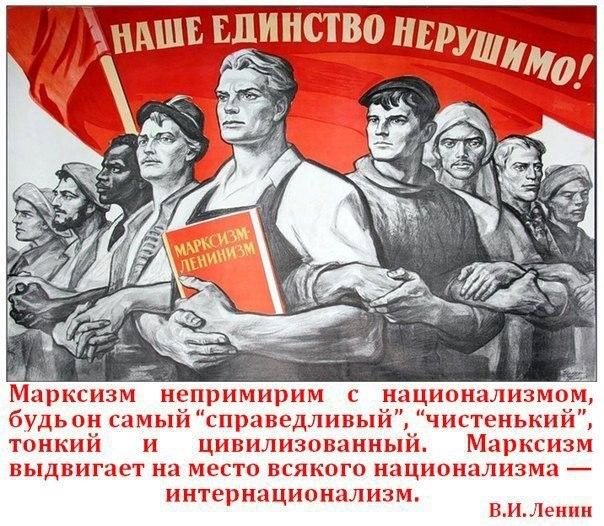 """У партии """"Конгресс украинских националистов"""" конфискованы незаконные взносы, - глава НАПК Корчак - Цензор.НЕТ 2775"""