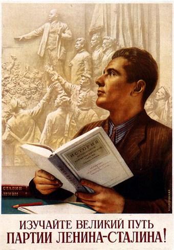 Изучайте историю!