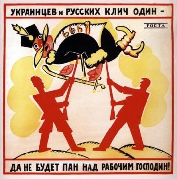 Украинцев и русских клич один