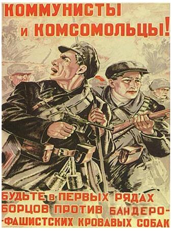 kommunisty-protiv-banderovcev