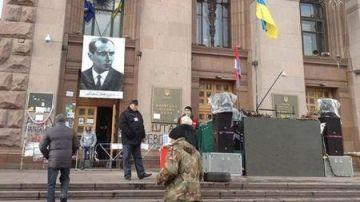 ukronaci