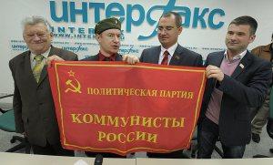 «Коммунисты России» – оппортунистическая партия с коммунистическим названием