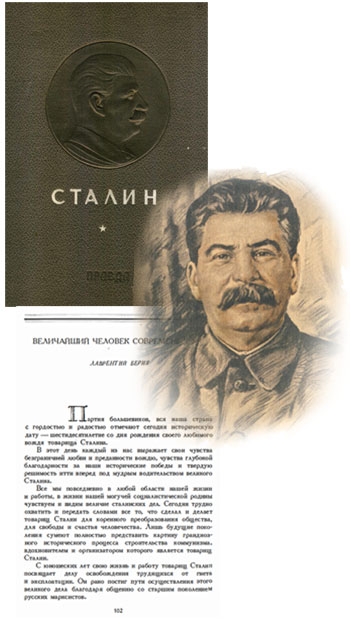 stalin_60