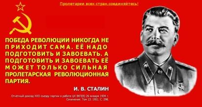 stalincitpart