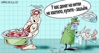 platnaya medicina2
